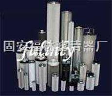 WY400×5Q2黎明WY400×5Q2液压油滤芯