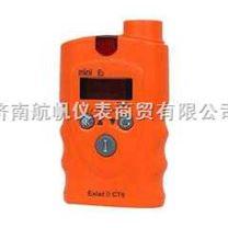 便攜式乙醇檢測儀,乙醇泄漏檢測儀