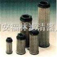 HW-125*60A20油滤芯  HW-125*60A20