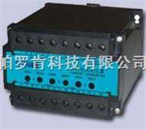 PA-27無功功率變送器-功率變送器