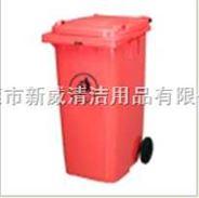 ZTL-240A-1环保垃圾桶