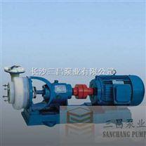 氟塑料合金泵,耐腐蚀氟塑料泵,氟塑料耐腐蚀泵,衬氟合金泵