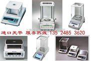 bl-西特品牌千分之一天平,美国西特天平上海销售点,进口天平报价
