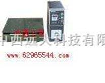 振動測試儀-垂直(振動台+控製箱) 型號:GF02-LD-P