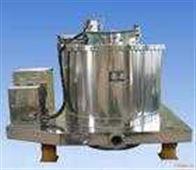 SSJ-1000三足式洁净型离心机