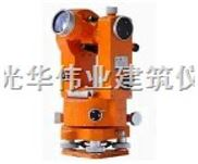 TDJ2E光学经纬仪   河北光华伟业建筑仪器厂