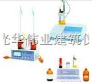 KF-1型水份测定仪  河北光华伟业建筑仪器厂