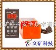 山西文礦甲烷檢測報警儀|礦用報警儀
