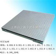 1.5米×2.0米3吨地磅秤,2吨小地磅