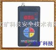 文礦甲烷檢測報警儀|礦用甲烷報警儀