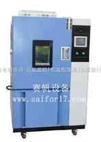 高低溫交變試驗箱/高低溫交變試驗機/交變高低溫箱