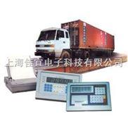 上海进口配置汽车衡 上海数字汽车衡 上海汽车衡传感器