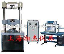 液压万能材料试验机价格