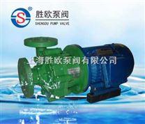 FP型(105)耐腐蚀塑料泵