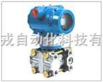上海华戎电容式变送器