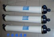 超滤膜|中空纤维超滤膜|电泳漆超滤膜