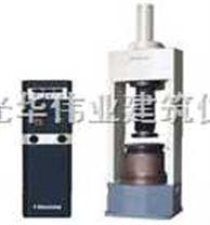 YAW係列電液式壓力試驗機(微機控製電液式壓力試驗機 電液式萬能試驗機 液壓式壓力試驗機 電液伺服萬