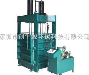 深圳立式压滤机