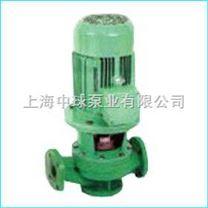 聚丙烯管道泵|耐腐蚀管道泵