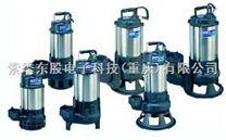 污物泵浦F型 污水泵