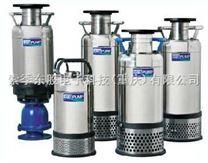 水陆两用泵 台湾工业污水泵 IC型