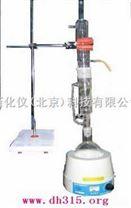 索氏萃取器/脂肪抽出器(測防水卷材可溶物含量)