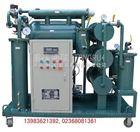 变压器油多功用滤油机