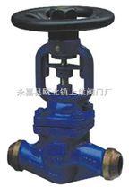 焊接波紋管截止閥(WJ61F)