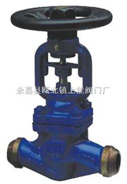 焊接波纹管截止阀(wj61f)图片