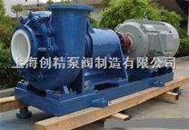 UHB-ZK型耐腐蚀磨砂浆泵