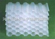 玻璃钢蜂窝填料