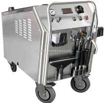 高溫高壓蒸汽清洗機AKSGV30