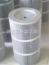 660*350进口5um粉尘滤筒