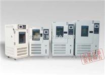 特殊型恒溫恒濕試驗箱/光電產業專用高低溫交變濕熱箱