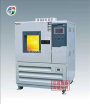 高低溫濕熱試驗箱,濕熱試驗箱,交變試驗箱,恒溫恒濕箱,恒溫恒濕機