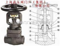 大連式焊接波紋管截止閥
