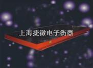 武汉地磅生产厂,10吨防爆电子地磅直销,(性价比Z高)