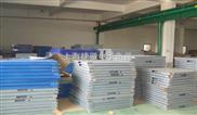 质量*/湖南防爆地磅生产厂,10吨防爆电子地磅价格/*品牌
