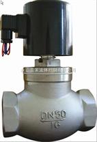 ZQDF系列蒸汽电磁阀价格