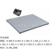 质量*/江西防爆地磅生产厂,10吨防爆电子地磅报价/*品牌