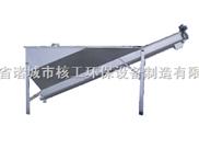 HGSF型-廠家直銷砂水分離器
