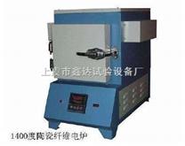 陶瓷纖維馬弗爐|可程式一體化馬弗爐SY係列廠家價格