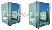 單人單麵桌上式淨化工作台 超淨工作台VD650 VD850