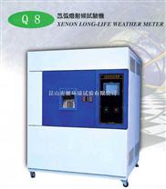 江陰低溫冷櫃試驗betway必威手機版官網