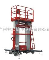 铝合金双人伸缩柱式高空作业平台