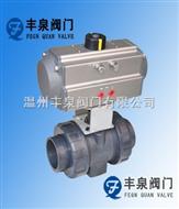 Q611F/Q661F气动塑料球阀RPP,UPVC,PVDF