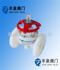 G41F塑料抗腐蚀PVDF隔膜阀