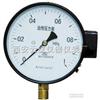 电阻远传压力表 电阻远传压力表