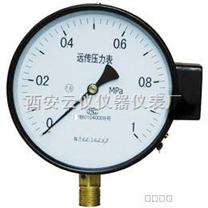 电阻远传压力表|电阻远传压力表