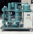 液压油除酸再生滤油机